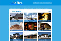画像:一級建築士事務所 有限会社アーキシュ